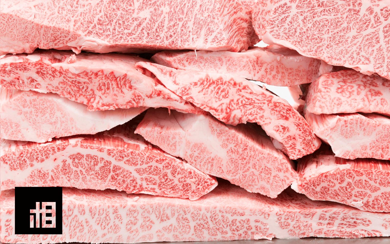 和牛バラ肉特徴